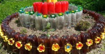 Клумбы из пластиковых бутылок – оригинальное оформление цветника
