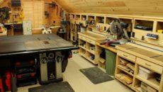 Организуем столярную мастерскую на участке, в гараже или в доме