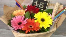 В школу с цветами: красивые и нестандартные букеты на 1 сентября для первоклассников