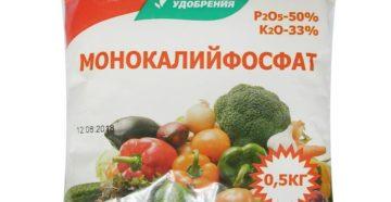 Фосфорно-калийные удобрения и способы их применения